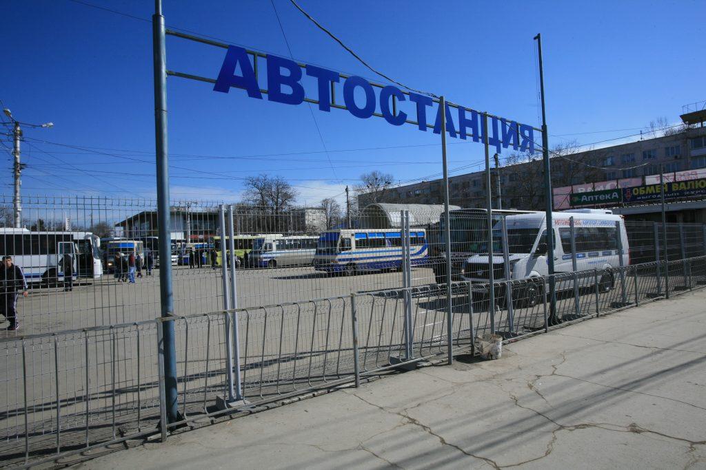 Тільки в поточному році «на забезпечення безпеки на транспортному комплексі» буде виділено близько 1,4 млрд руб. субсидій юридичним особам, які не є державними установами.